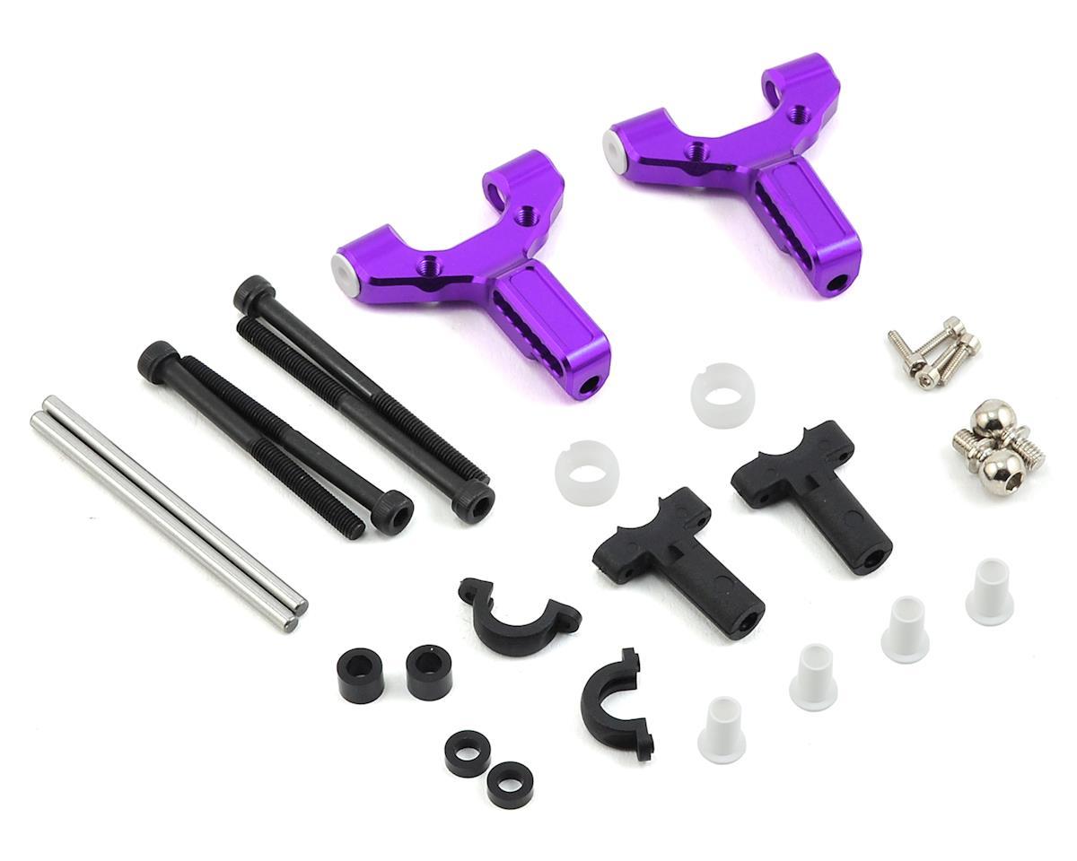 MST Aluminum Front Lower Arm Set (Purple)