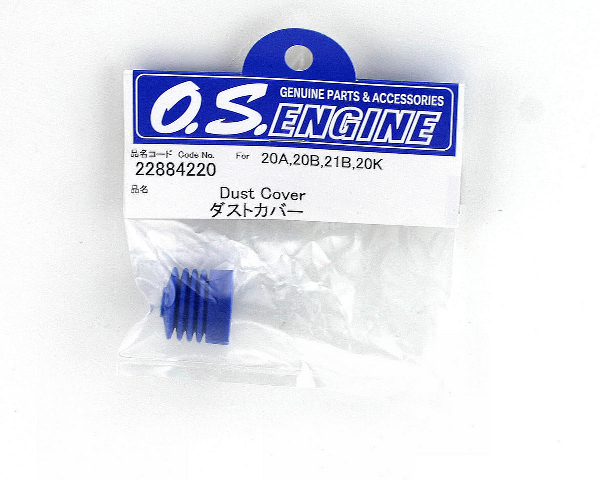 Carburetor Dust Cover #20B (VZ-B V-Spec) by O.S.