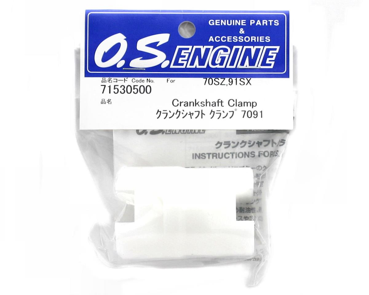 Image 2 for O.S. Crankshaft Clamp Piston Locking Tool (.70 and .91 Engines)