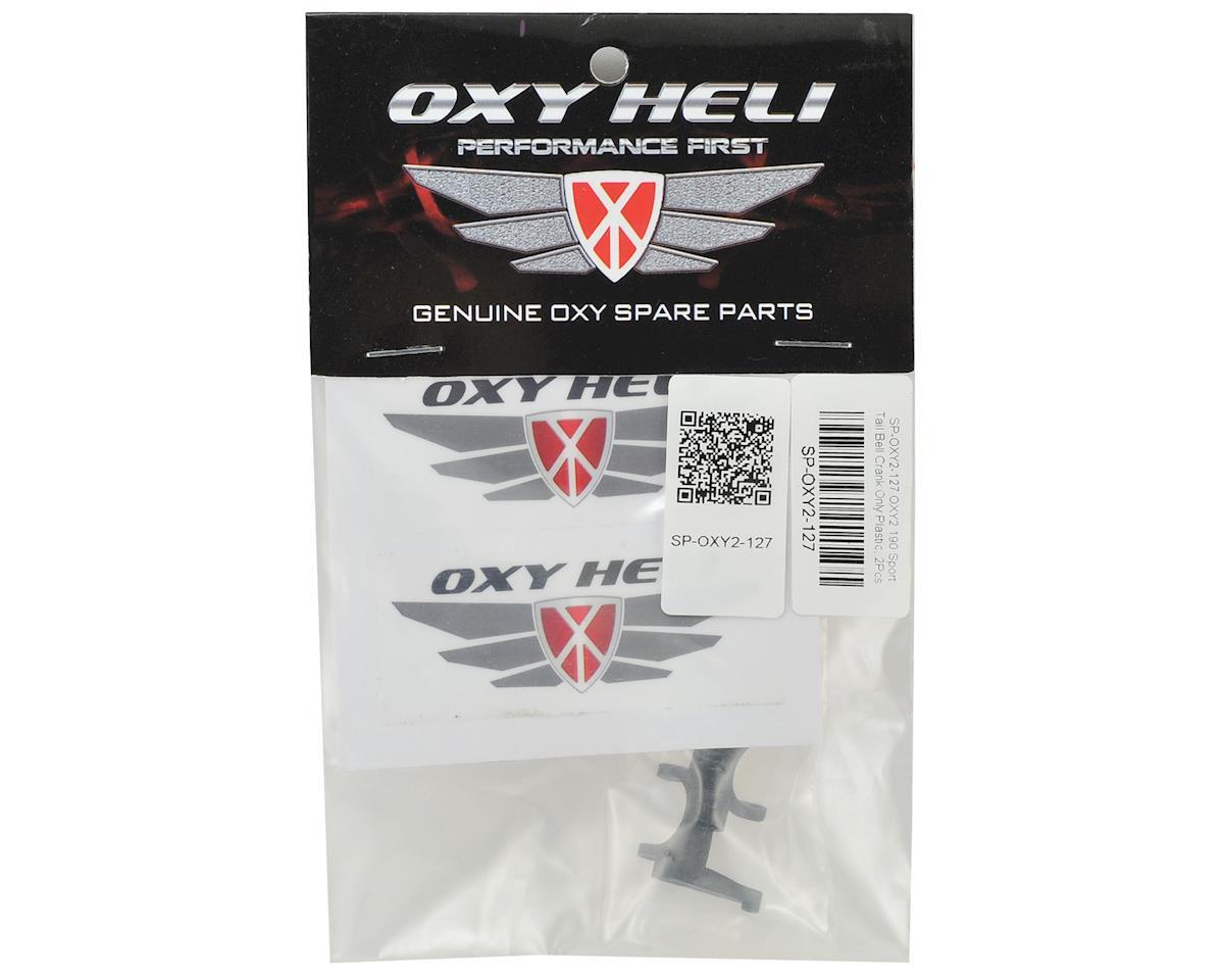 OXY Heli Sport Tail Bell Crank (2)