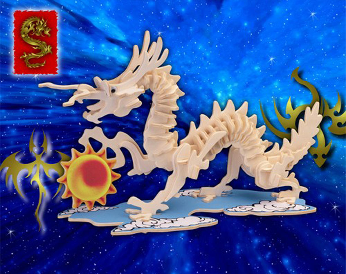 Small Dragon 3D Puzzle