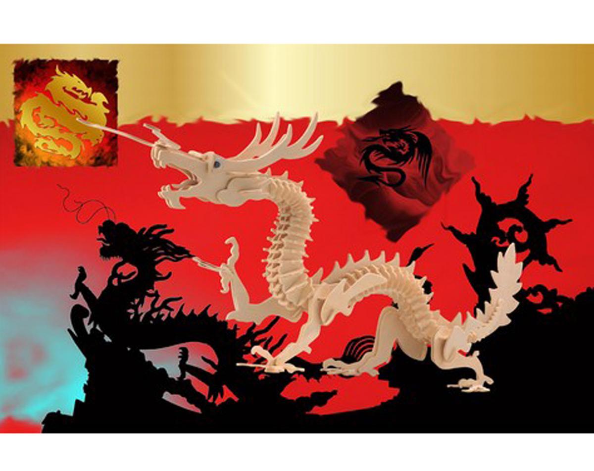 Puzzled Medium Dragon 3D Puzzle