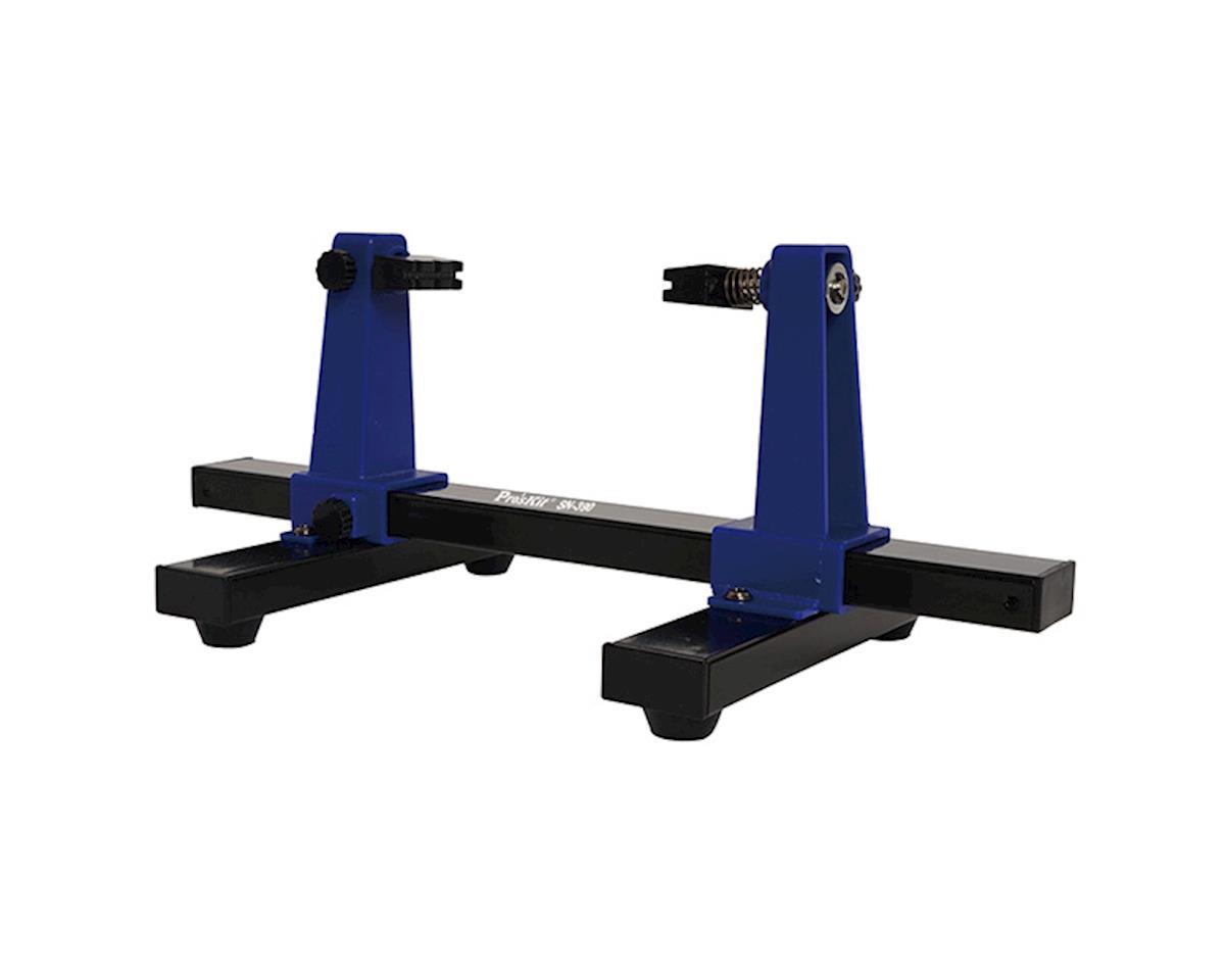 Racers Edge Adjustable Work Station / PC Board Holder