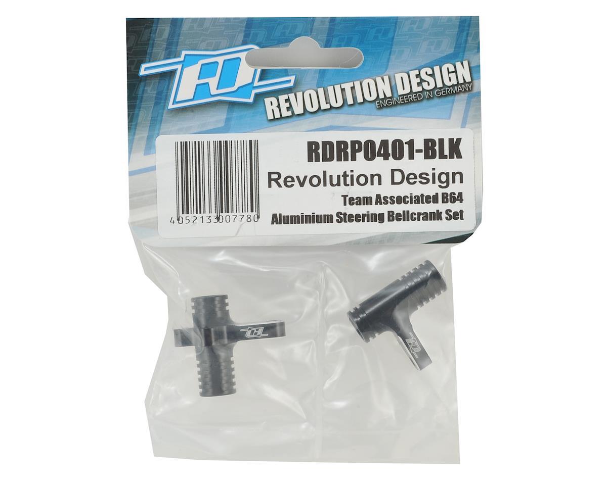 Revolution Design B64 Aluminum Steering Bellcrank Set (Black)
