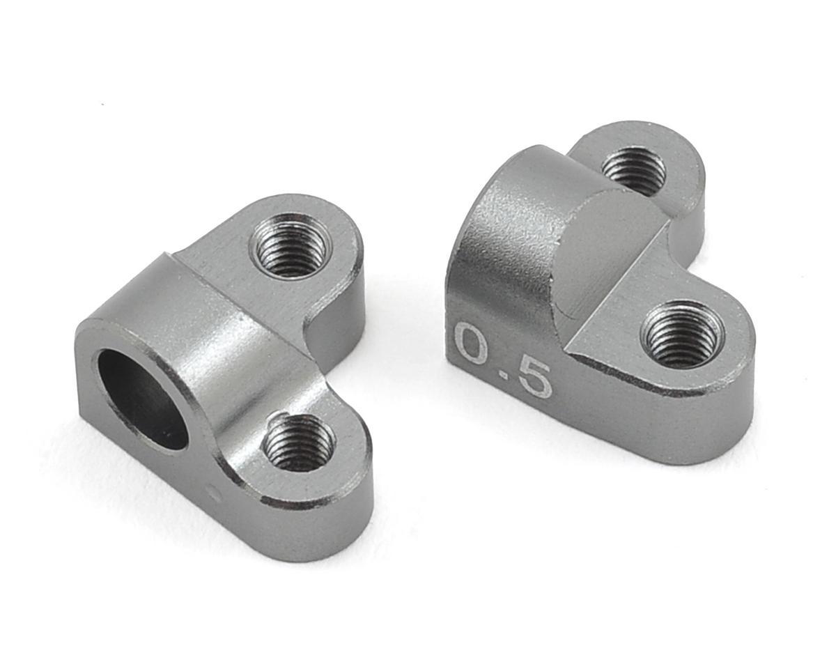 Serpent Aluminum 0.5° Suspension Bracket (2)