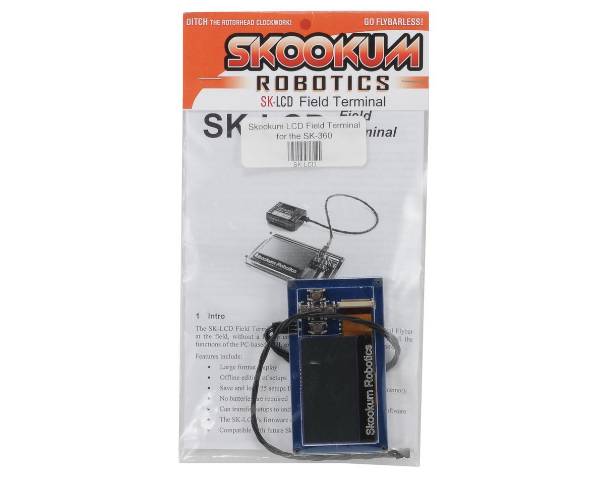 Skookum Robotics LCD Field Terminal