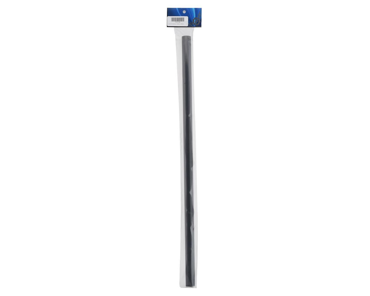 Synergy Carbon Fiber Stretch Tail Boom (635mm) (Synergy 516)