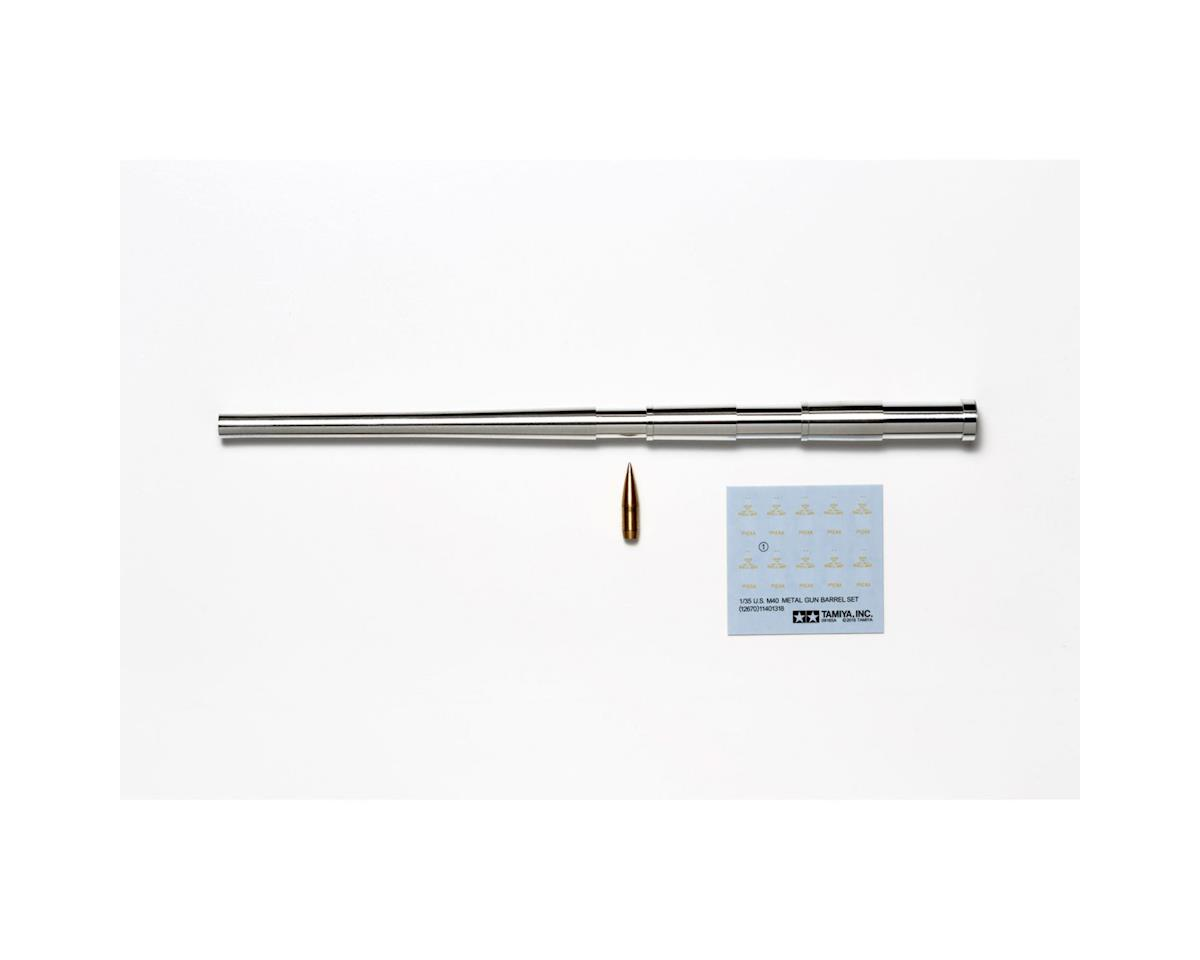 Tamiya 1/35 U.S. M40 Metal Gun Barrel Set