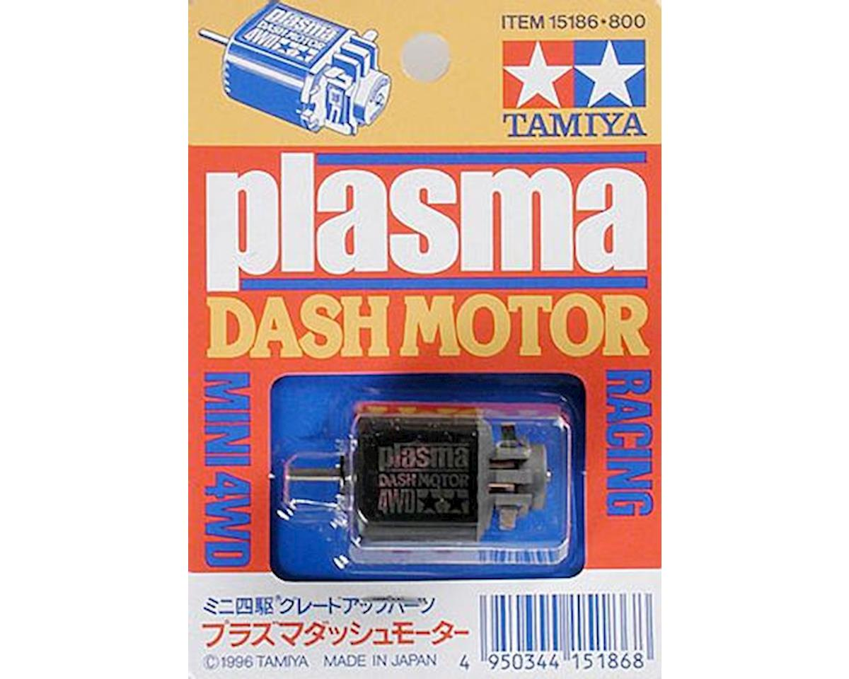 JR Plasma Dash Motor by Tamiya