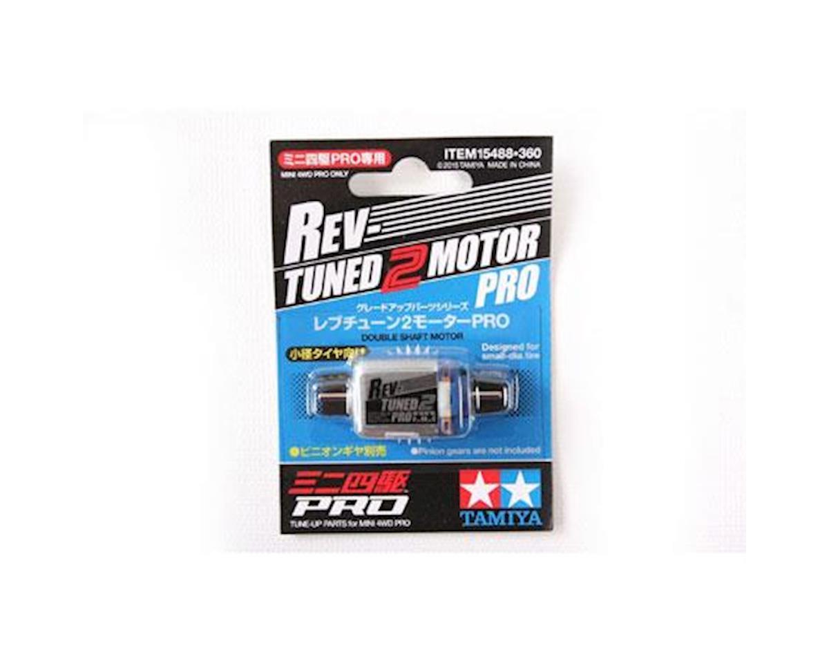 Tamiya JR Rev-Tuned 2 Motor PRO | relatedproducts