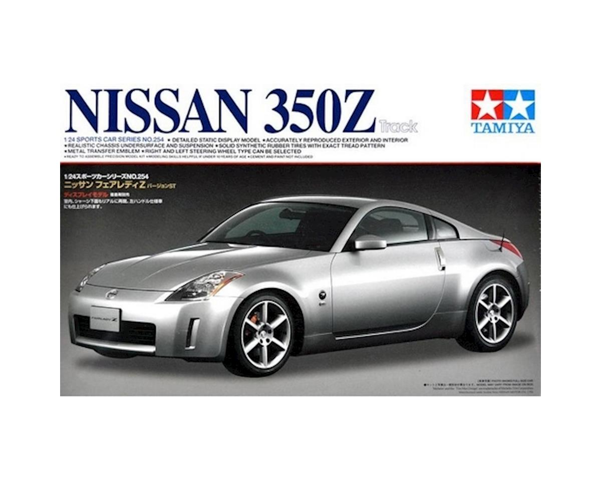 Tamiya 1/24 Nissan 350Z Track