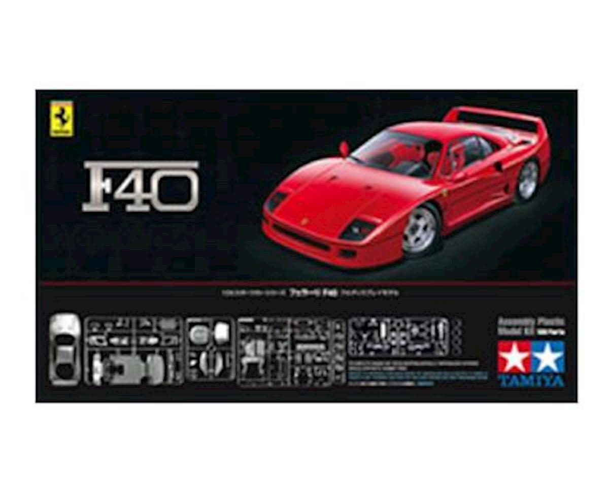 Tamiya 1/24 Ferrari F40 Sports Car (Molded in Red)