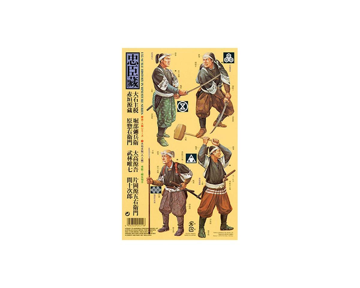Tamiya 1/35 Samurai Warriors (8 Figures)