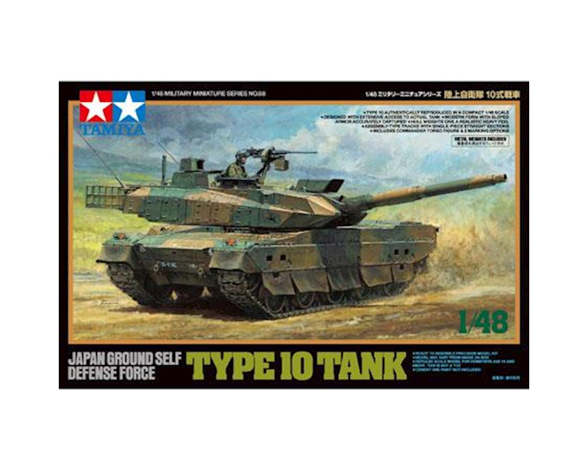 1/48 JGSDF Type 10 Tank by Tamiya