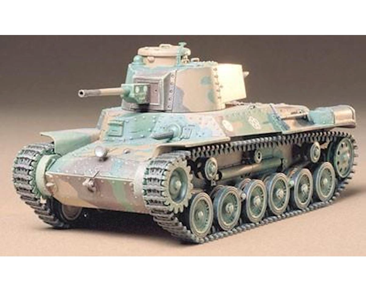 Tamiya 1/35 Japanese Type 97 Medium Tank