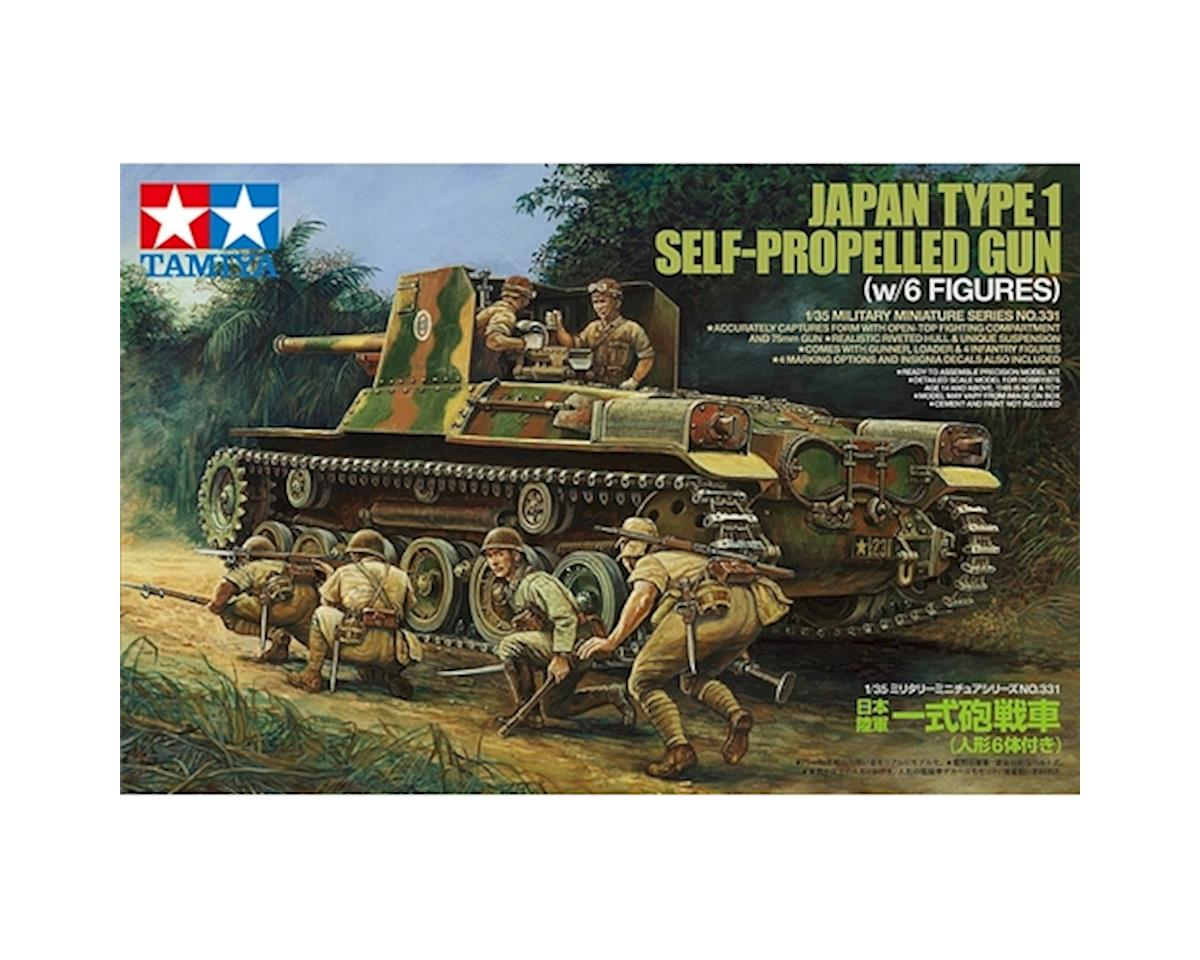 1/35 Japan Self-Propelled Gun Type 1, w/6 figures by Tamiya
