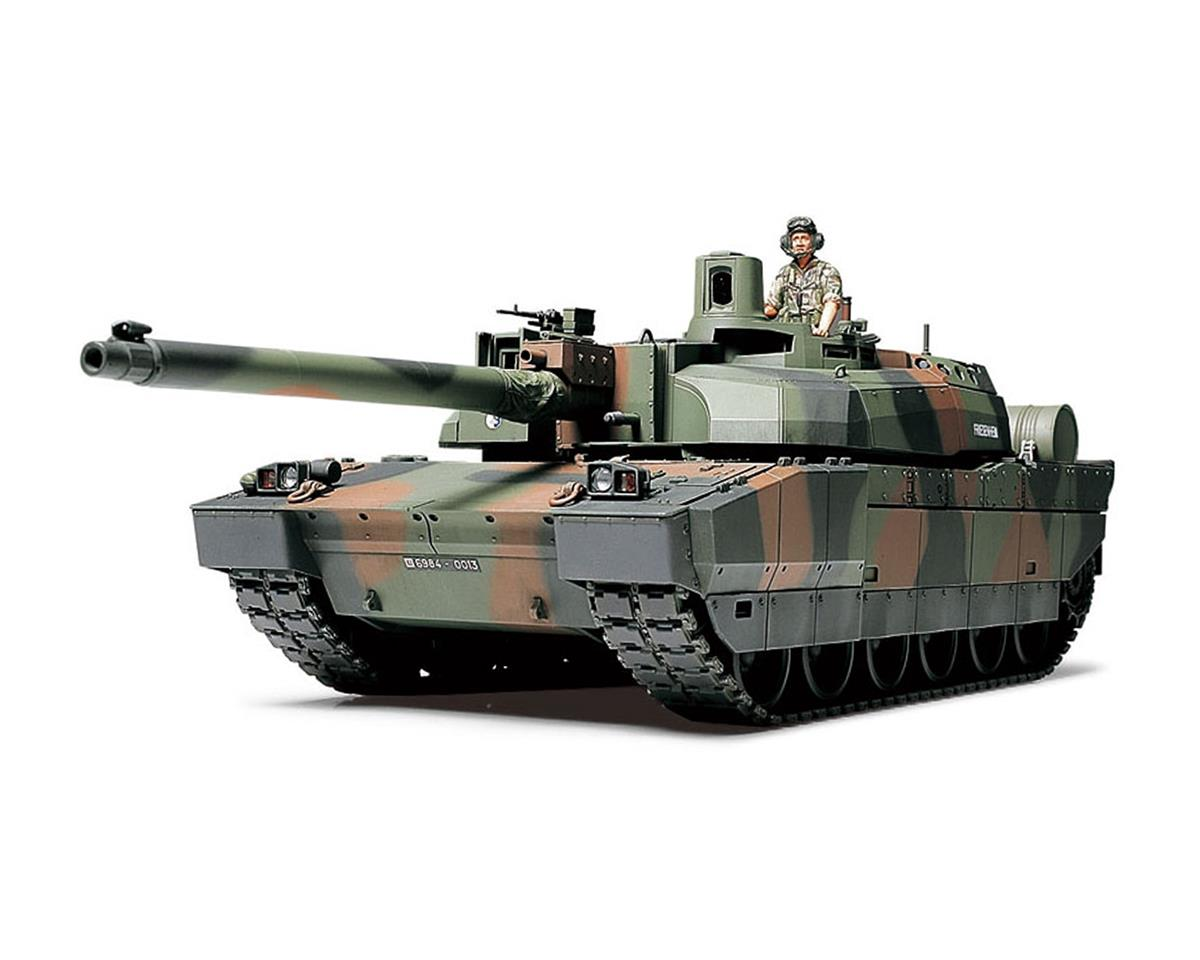 1 35 French Main Battle Tank Leclerc Series 2