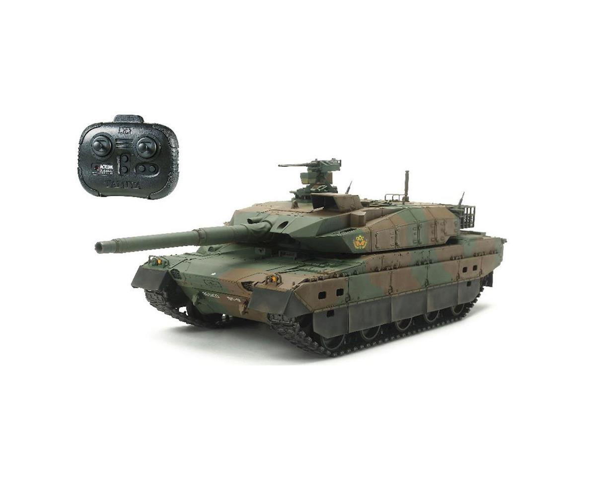 Tamiya 1/35 Japan Grd Self Defense Force Tank w/ Control