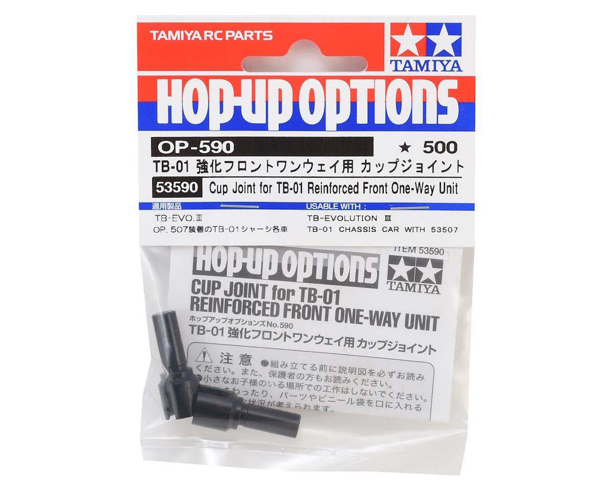 Tamiya TB-01 Reinforced One-Way Cup Joint