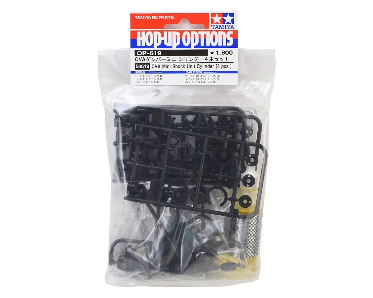 Tamiya CVA Mini Shock Unit (4)