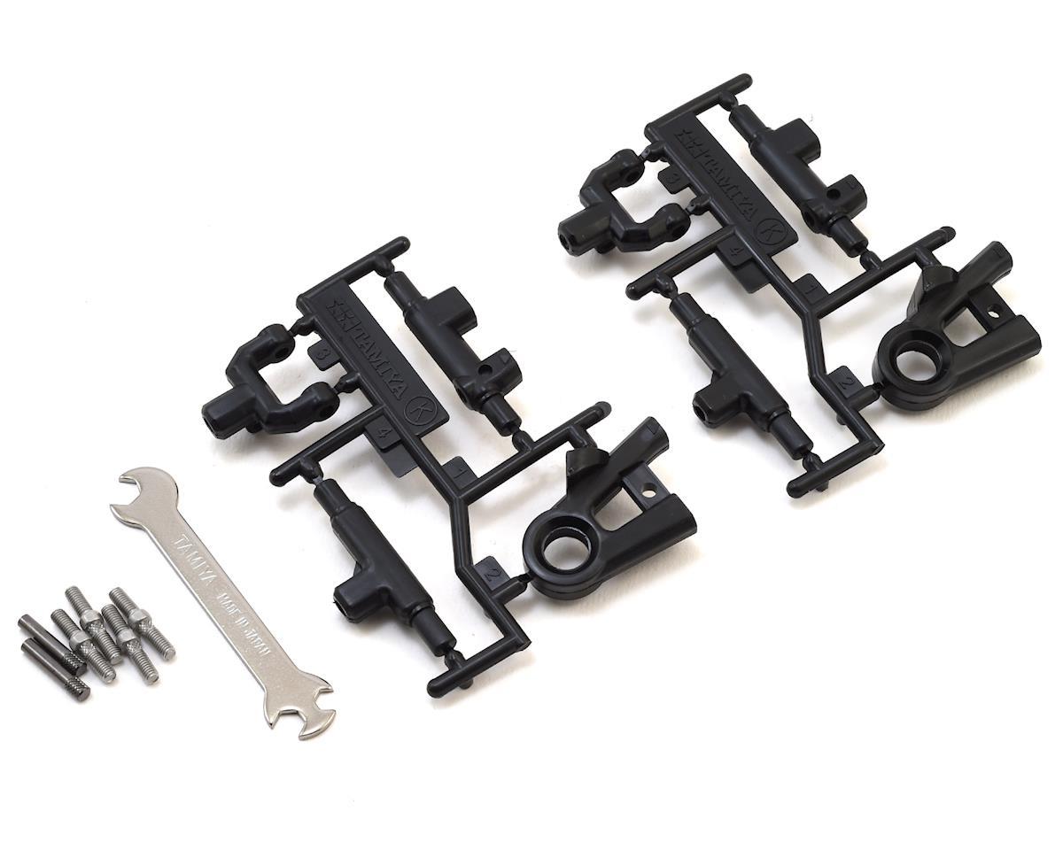 Adjustable Upper Arm Set by Tamiya