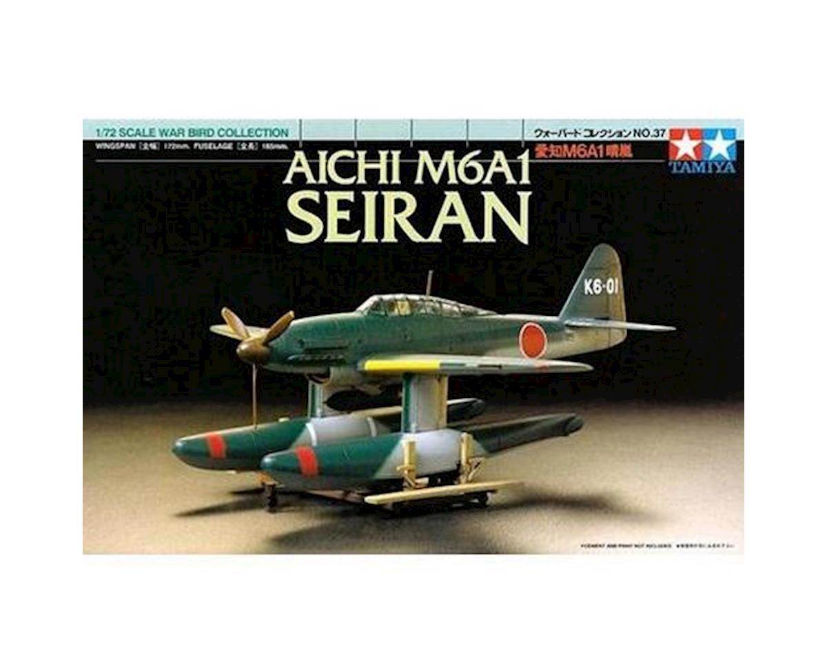 1/72 Aichi M6A1 Seiran           **