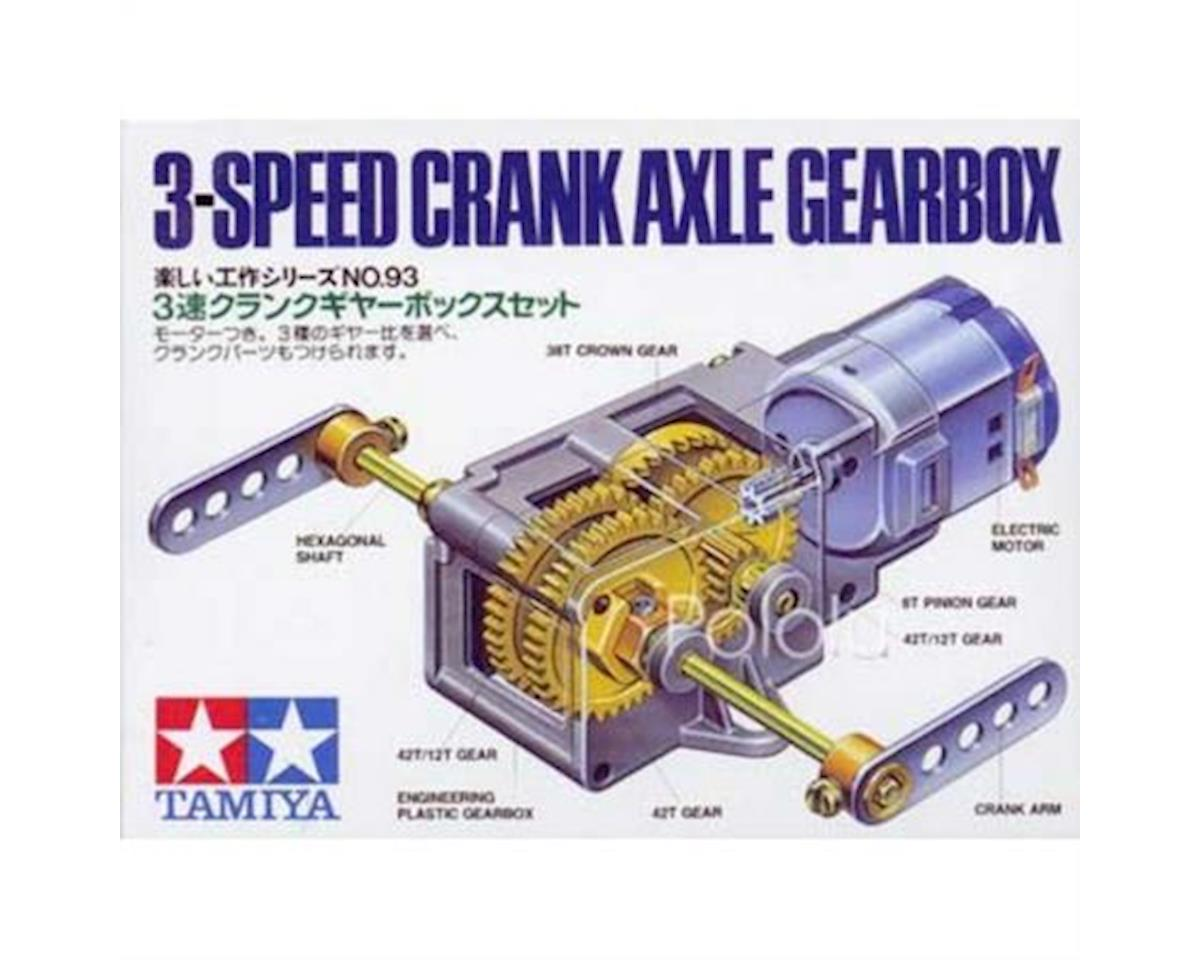 3Speed Crank Axle Gear Box by Tamiya