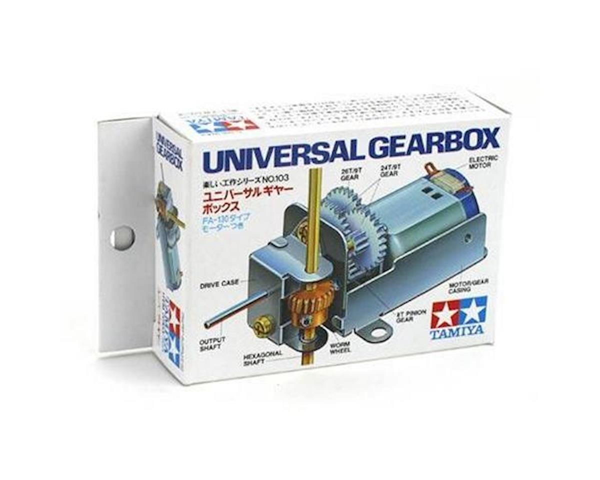 70103 Universal Gearbox Kit