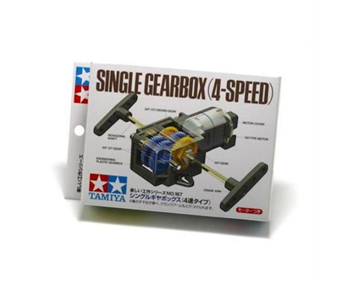 Single Gear Box 4-Speed by Tamiya