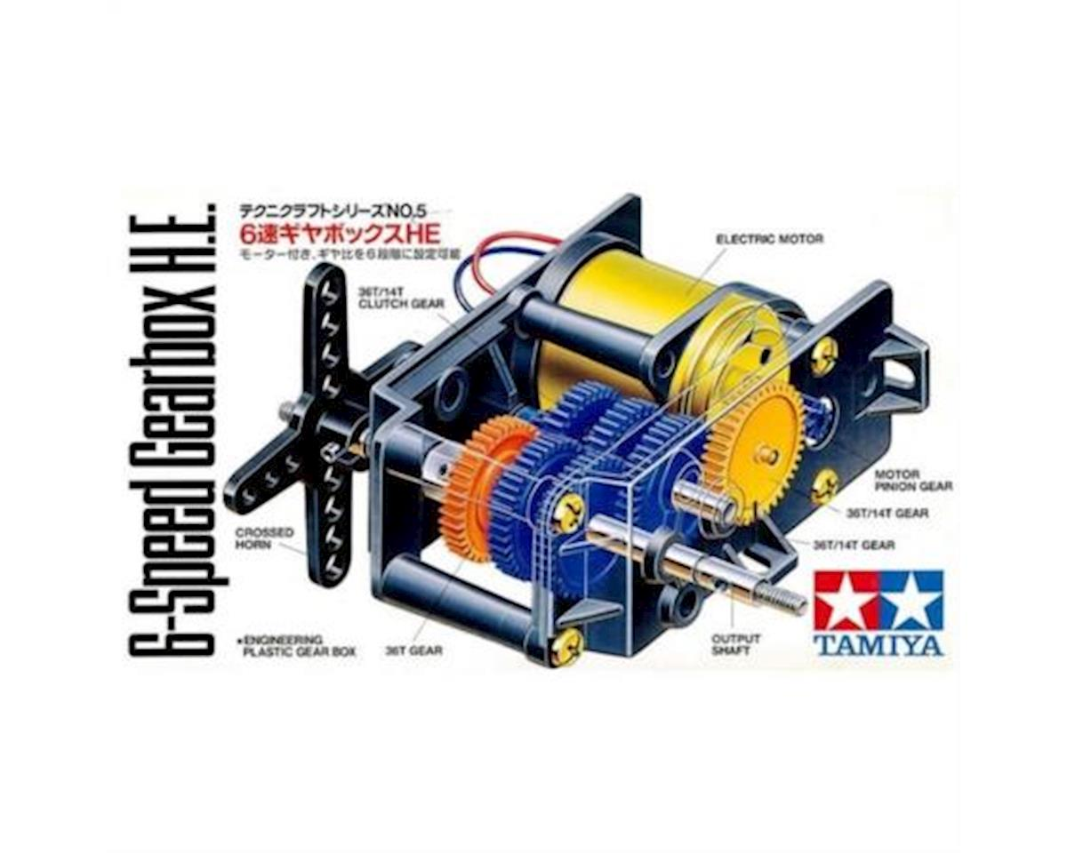 6-Spd Gearbox High Efficiency Kit by Tamiya