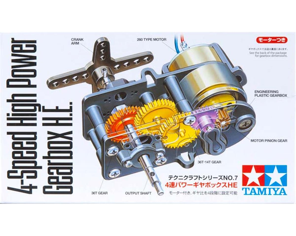 72007 4-Speed High Power Gearbox H.E. by Tamiya