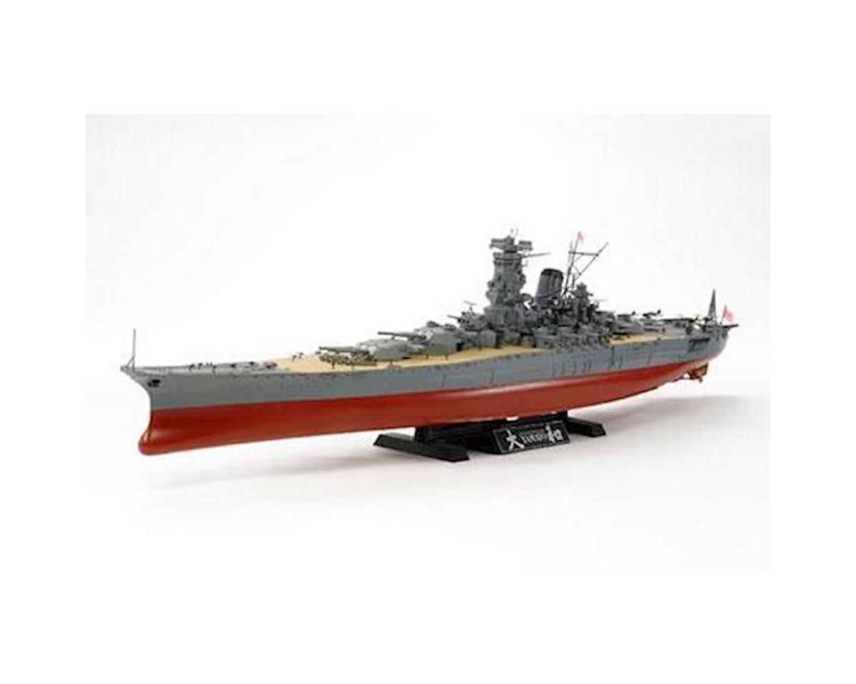 Tamiya 1/350 Japanese Battleship Yamato