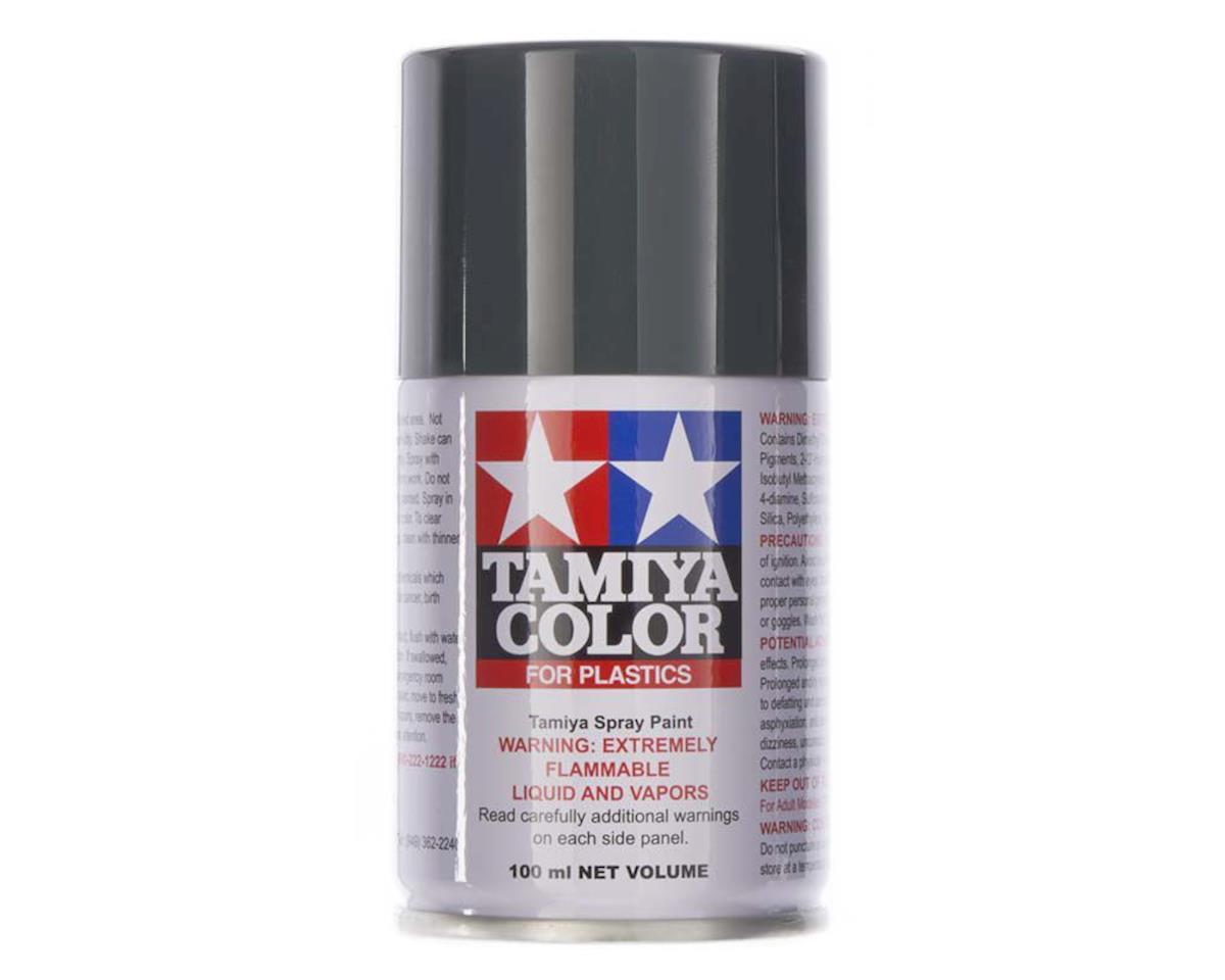 Tamiya NATO Black Lacquer Spray
