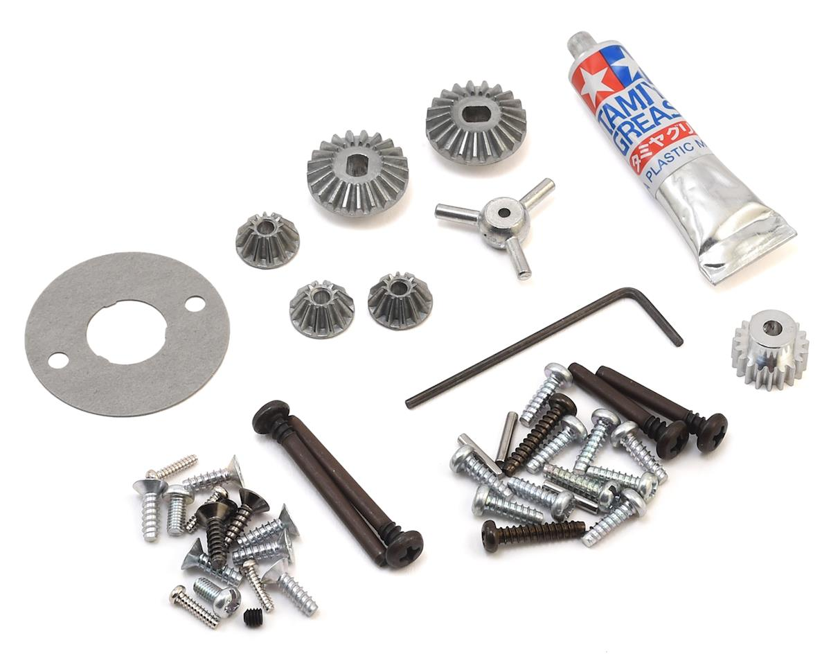 Metal Parts Bag A Differential Gears by Tamiya