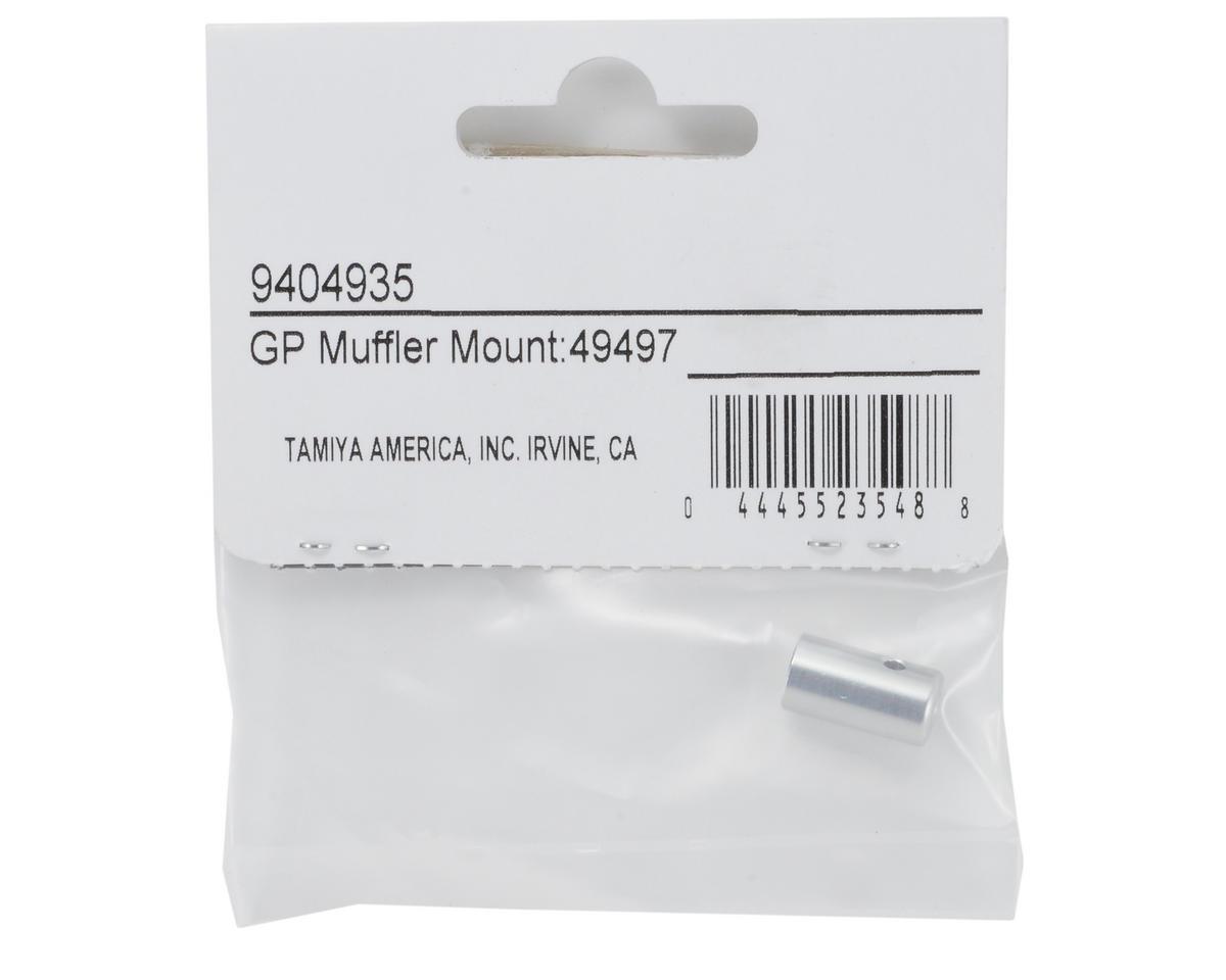 Tamiya Muffler Mount