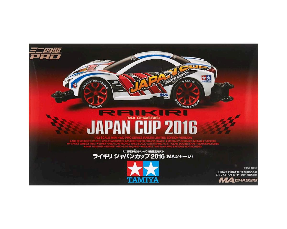 JR Raikiri Japan Cup 2016 MA Chassis by Tamiya