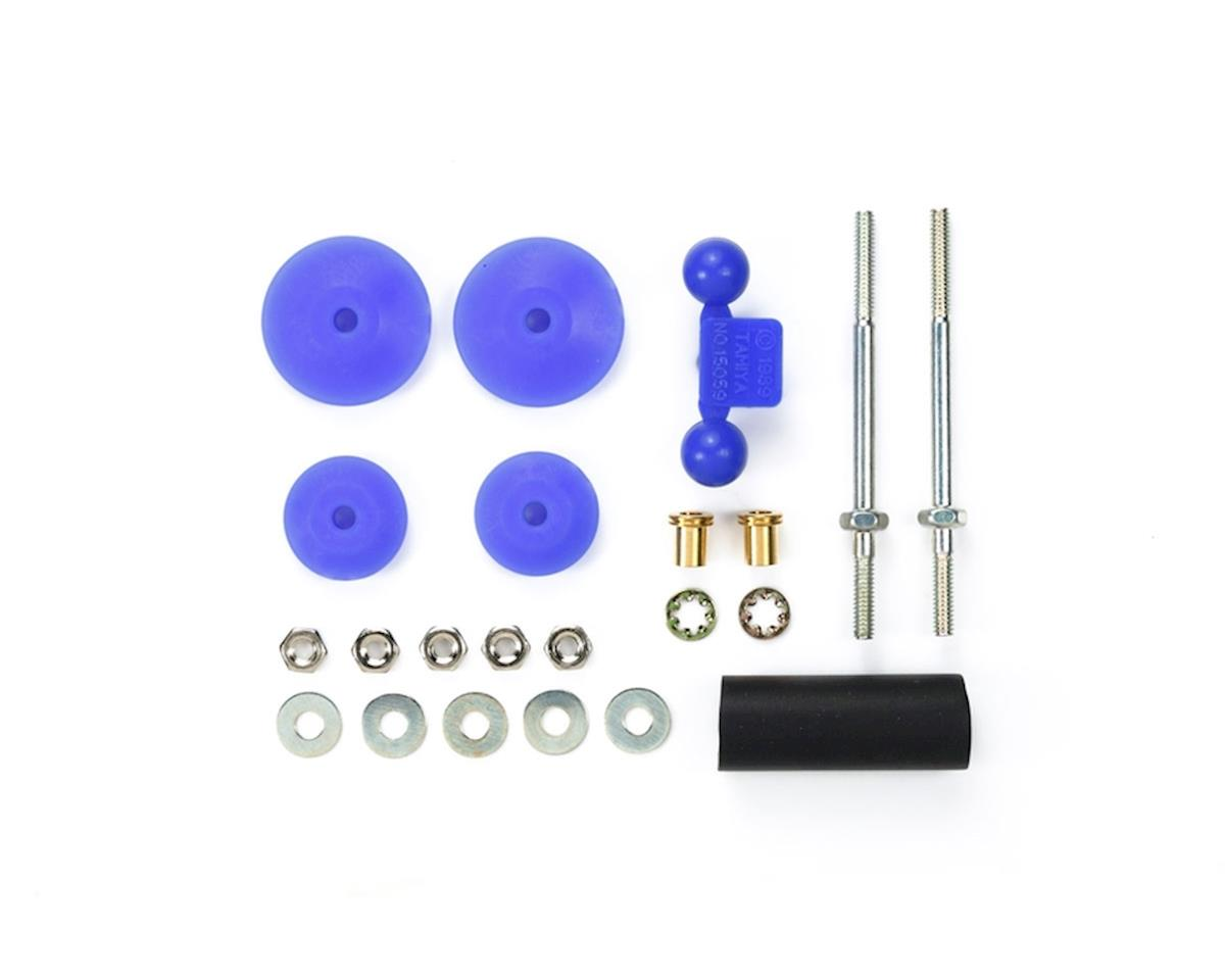 Tamiya JR Large Diameter Stabilzer Head Set 11/15mm (Blue)