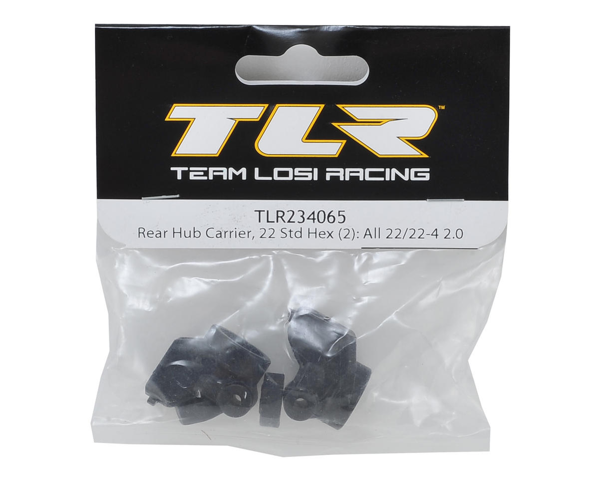 Team Losi Racing 22 series & 22-4 2.0 Rear Hub Carrier (2)