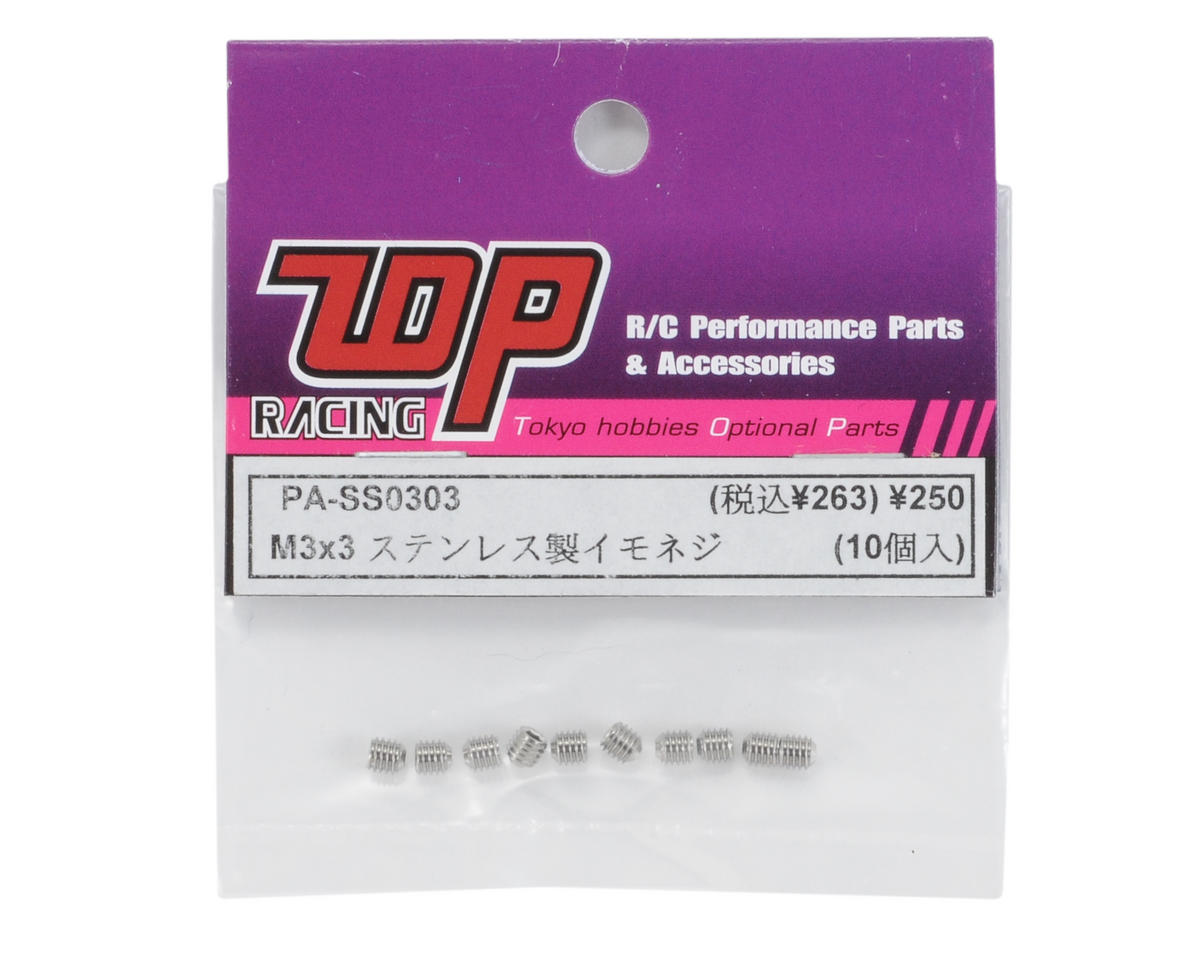 T.O.P Racing Products M3x3mm Stainless Steel Set Screw (10)