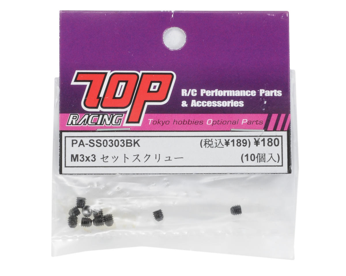 T.O.P Racing Products 3x3mm Steel Set Screw (10)