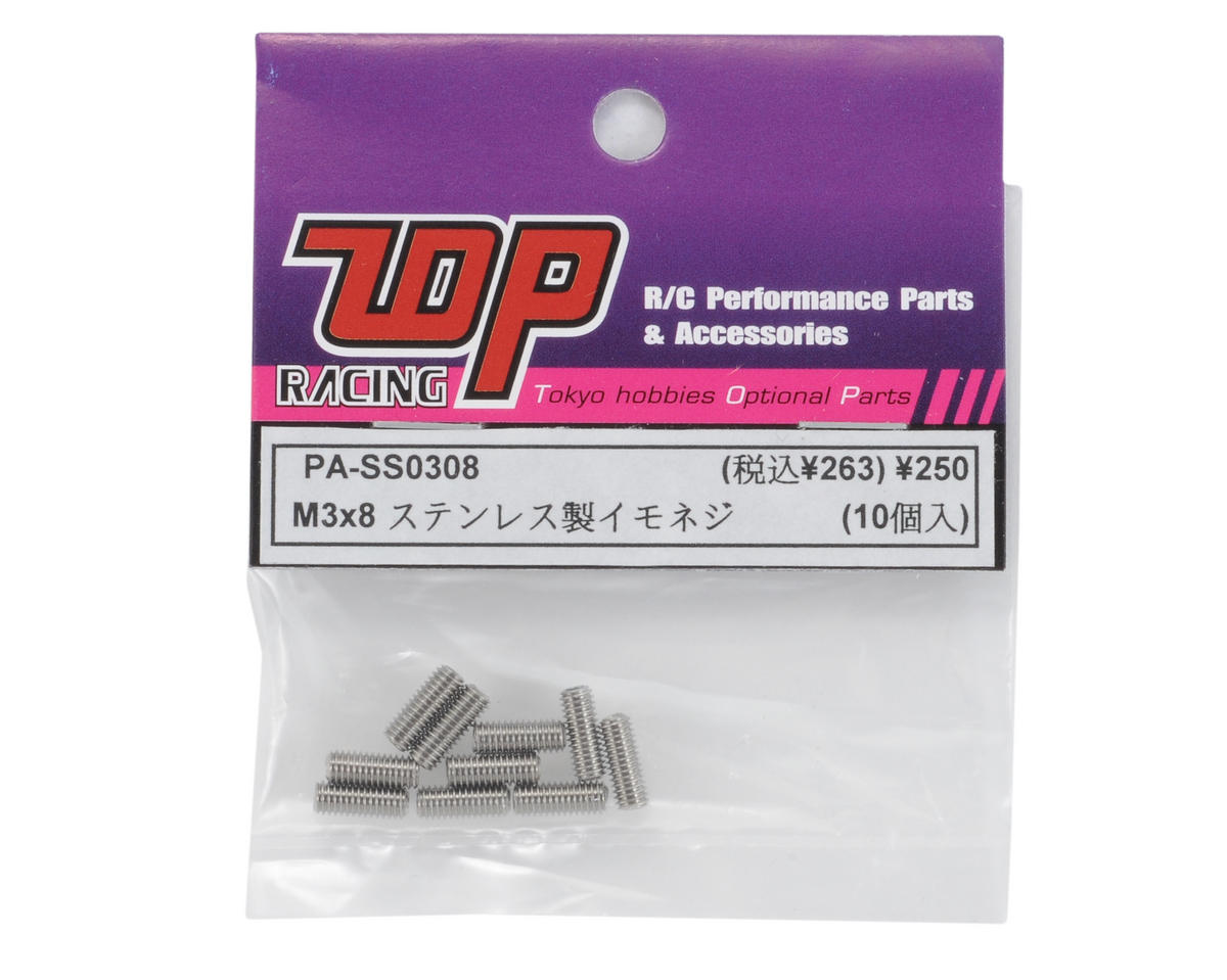 T.O.P Racing Products M3x8mm Stainless Steel Set Screw (10)