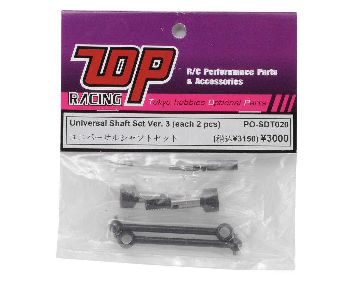 T.O.P Racing Products Universal Shaft Set V3 (2)