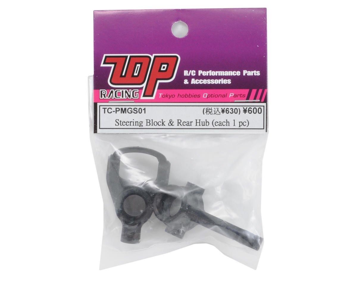 T.O.P Racing Products Steering Block & Rear Hub Carrier (1ea)