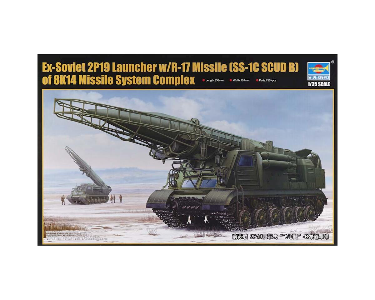 1024 1/35 Soviet 2P19 Launcher w/R-17 Missile SS-1C by Trumpeter Scale Models