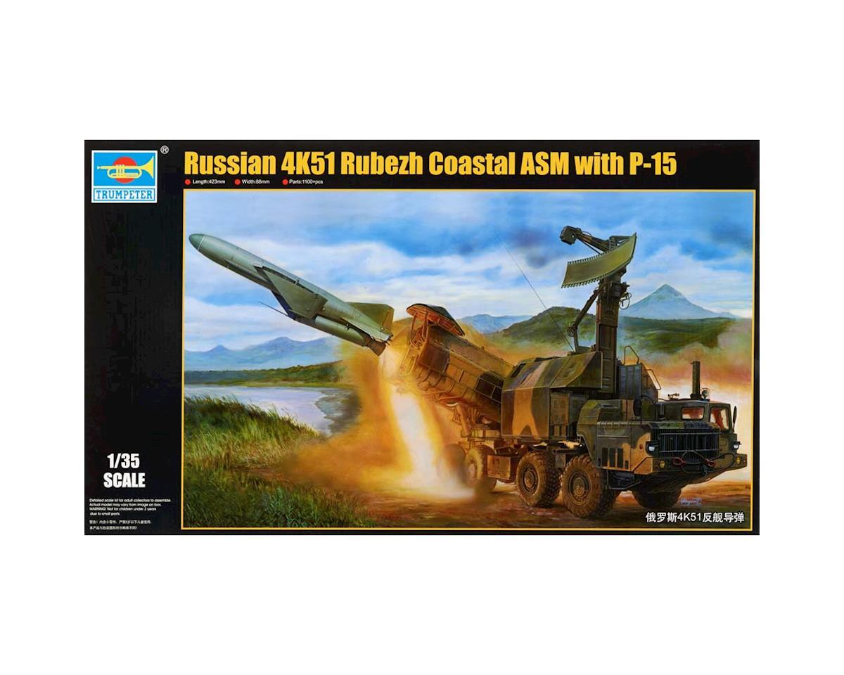 Trumpeter Scale Models 1035 1/35 Russian 4K51 Rubezh Coastal Anti-Ship Missile