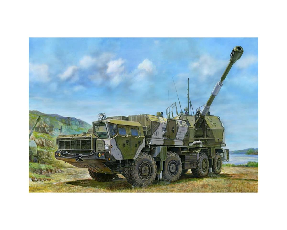 Trumpeter Scale Models 1036 1/35 Russian A222 Coastal Defense Gun