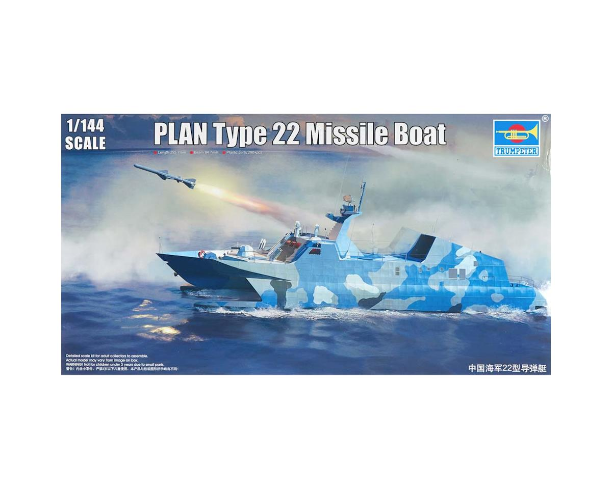 Trumpeter Scale Models 108 1/144 PLA Chinese Navy Type 22 Missile Boat