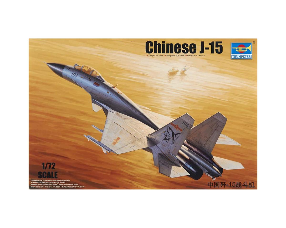 Trumpeter Scale Models 1668 1/72 Chinese J-15 Flying Shark Fighter