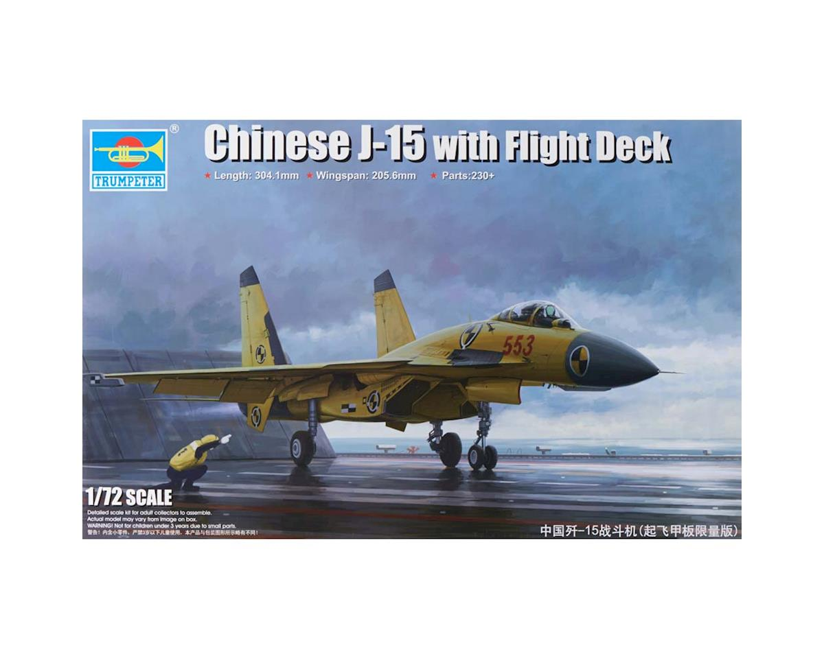 1670 1/72 Chinese J-15 Fighter w/Flight Deck by Trumpeter Scale Models