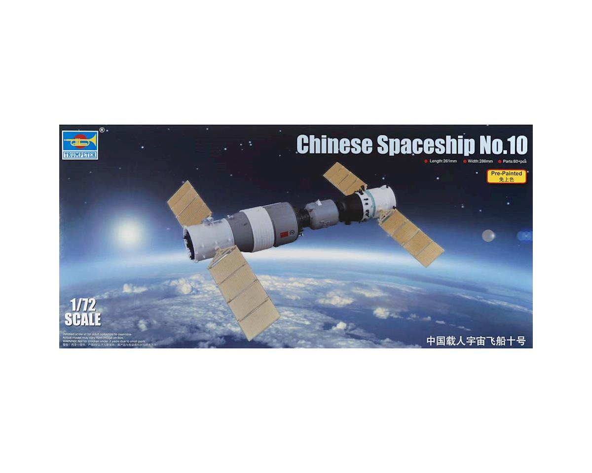 Trumpeter Scale Models 1/72 Chinese Shenzhou-10 Spaceship (Pre-Painted)